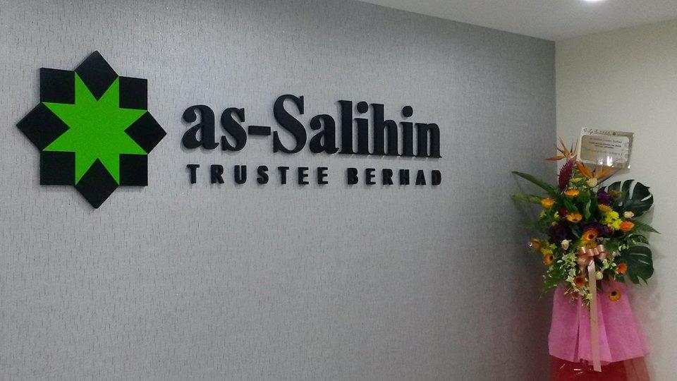 as-Salihin Trustee Berhad ada menyediakan kemudahan membuat wasiat untuk anak angkat