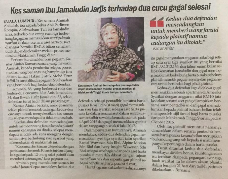 Waris Jamaludin Jarjis, Syed Kechik dan Raja Nong Chik berebut hendak menjadi pentadbir harta pusaka si mati.
