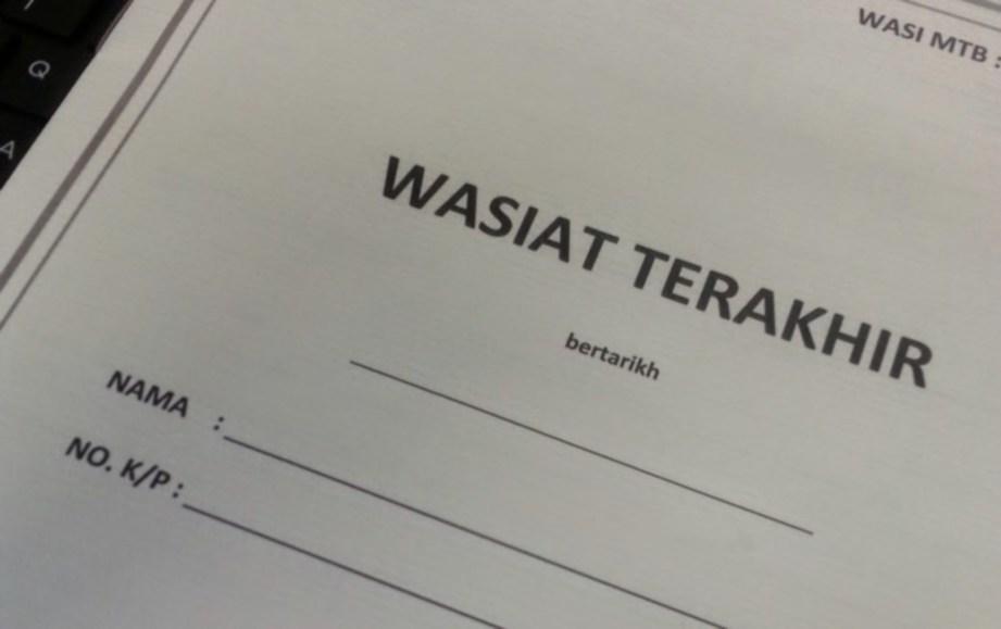 Wasiat ialah dokumen yang ditulis oleh pewasiat bagi menyatakan hasratnya selepas pewasiat meninggal dunia.