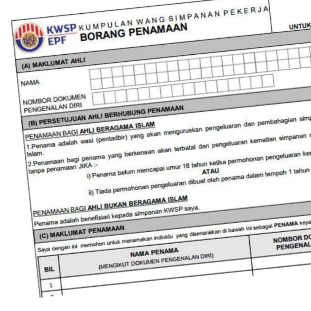 Penama simpanan KWSP hanya sebagai pemegang amanah atau pentadbir simpanan si mati dan hendaklah dibahagi kepada waris mengikut hukum Faraid.