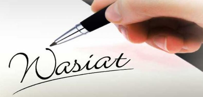 Artikel mengenai panduan membuat wasiat dengan syarikat amanah as-Salihin Trustee berhad
