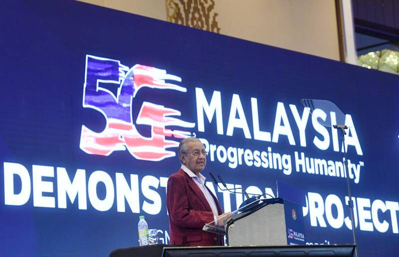 Teknologi Mudah Alih Generasi Kelima (5G) bakal menjadi komponen penting kepada Malaysia dalam mencapai status negara maju. Tun Dr Mahathir berkata 5G mampu memperkenal perkhidmatan baharu, pertingkatkan keberkesanan pengeluaran serta menggalak inovasi pada masa hadapan.
